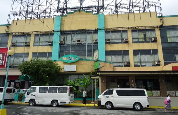 фото Manila Airport изображение №6