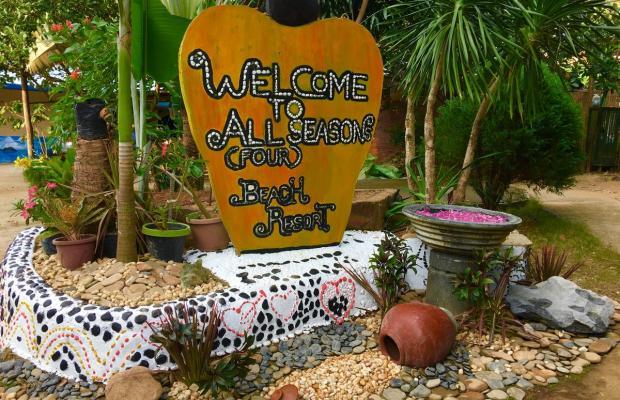 фото El Nido All Seasons Resort (ex. El Nido Four Seasons Resort) изображение №22