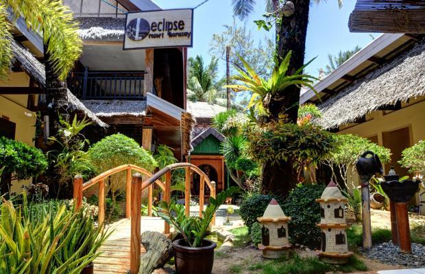 фото отеля Eclipse Resort изображение №1