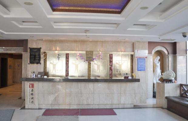 фото Tangyin Hotel изображение №6