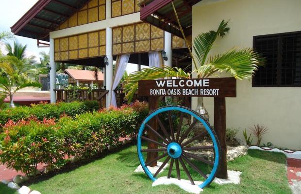 фотографии отеля Bonita Oasis Beach Resort изображение №15