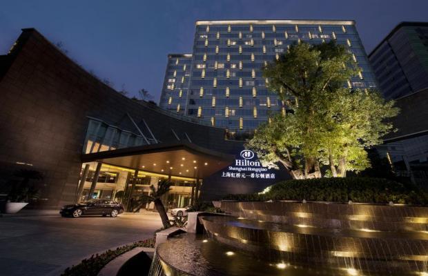 фото Hilton Shanghai Hongqiao изображение №62