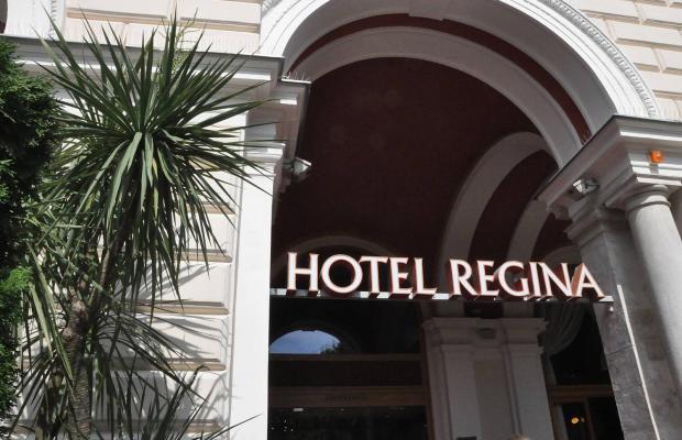 фотографии Hotel Regina изображение №4