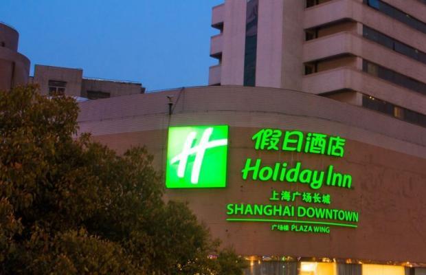 фотографии Holiday Inn Downtown Shanghai изображение №24