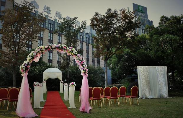 фотографии Holiday Inn Express Shanghai Putuo изображение №16