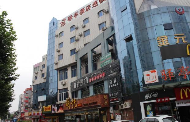 фото отеля Yiting Four Season Hotel - Shanghai Dongfang Road Branch (ex. Yiting 6+e Hotel Shanghai Lujiazui) изображение №1