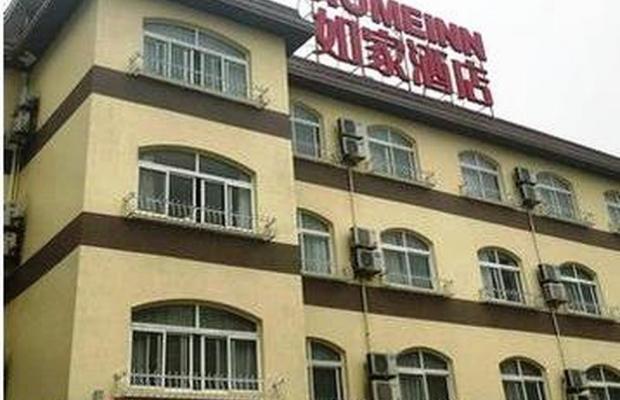 фотографии Home Inn Shanghai Century Park изображение №4