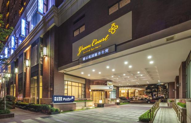 фото Green Court Serviced Apartment (ех. Citadines Jinqiao Shanghai) изображение №18