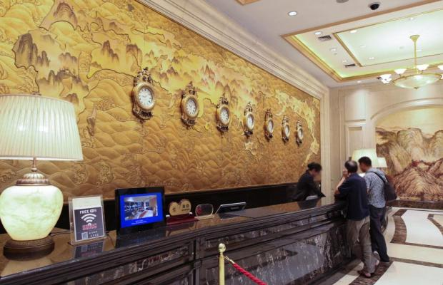 фото отеля Oriental Riverside Hotel Shanghai изображение №65