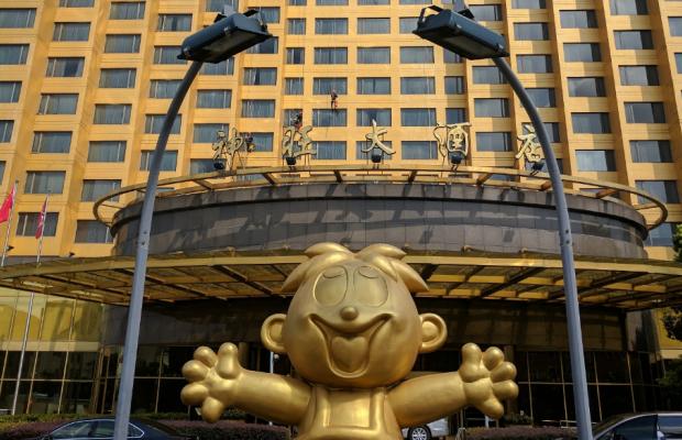 фотографии отеля Shanghai San Want Hotel изображение №11