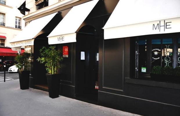 фото отеля Monceau Elysees изображение №1
