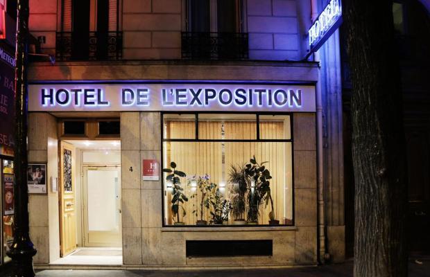 фото отеля De l'Exposition - Republique изображение №9