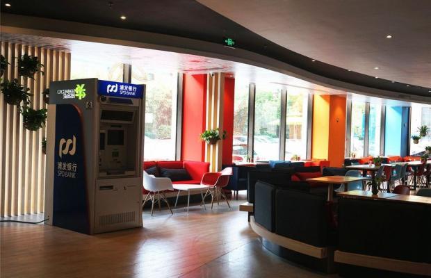 фото отеля Ibis Lianyang изображение №25