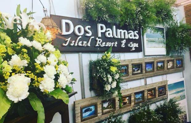 фото Dos Palmas Arreceffi Island Resort изображение №22