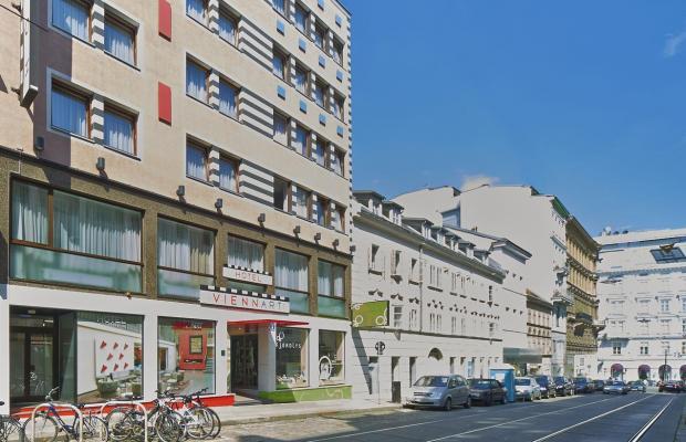 фото отеля Austrotel ViennArt am MuseumsQuartier изображение №1