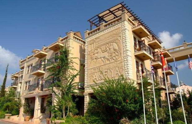 фотографии Asfiya Hotel Wellness & SPA изображение №20