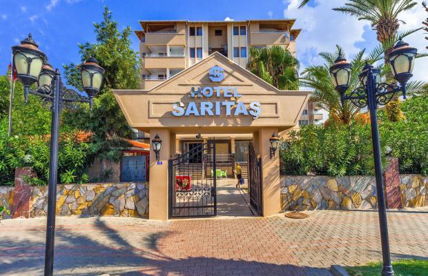 фотографии Saritas изображение №48