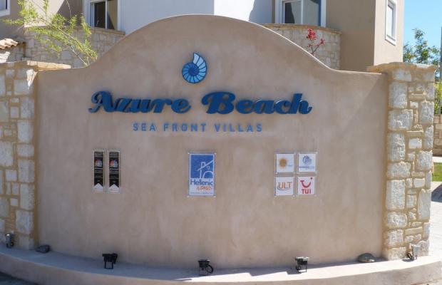 фото Azure Beach Villas изображение №10