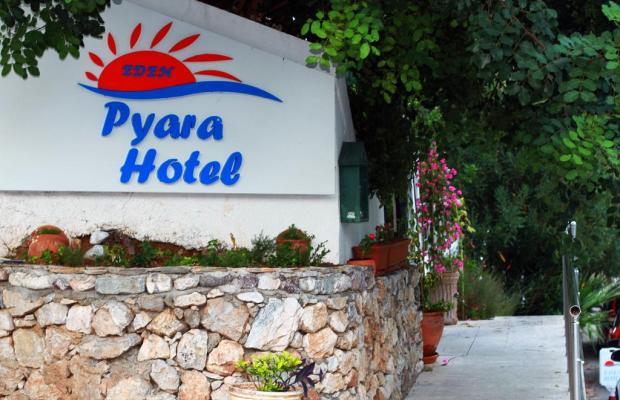 фото Pyara Hotel (ex. Eden Hotel) изображение №14