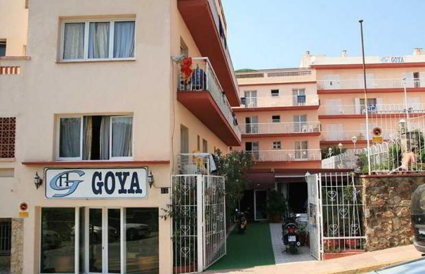 фотографии отеля Lloret Club Hotel Goya изображение №7