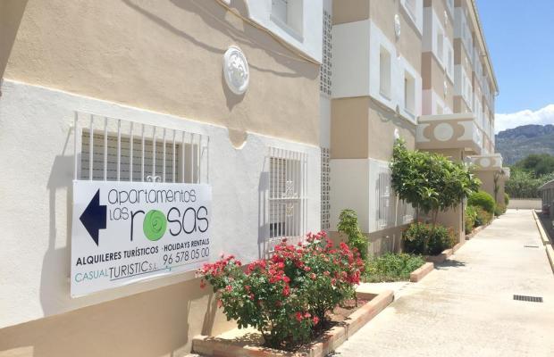 фото отеля Las Rosas изображение №5