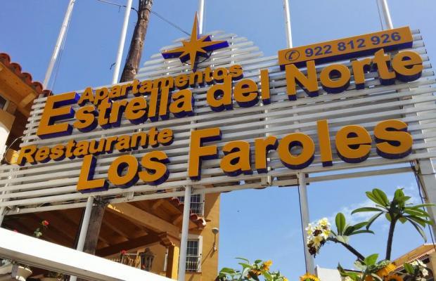 фотографии отеля Apartmentos Estrella del Norte изображение №19