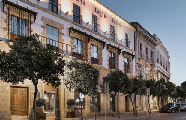 фото отеля Eurostars Asta Regia Jerez (ex. Sercotel Asta Regia Jerez) изображение №1