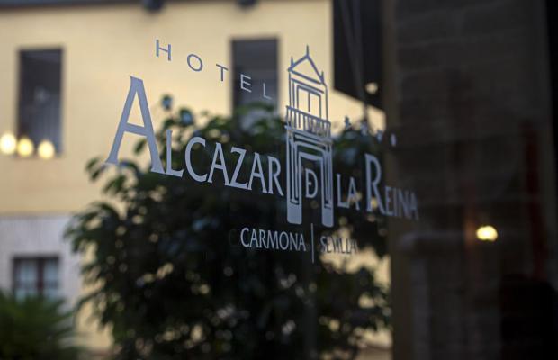 фотографии отеля Alcazar De La Reina изображение №23
