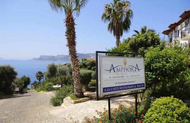 фото Amphora Hotel изображение №22