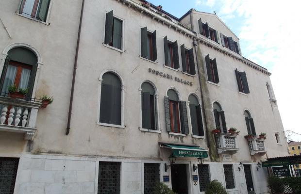 фото отеля Foscari Palace изображение №1