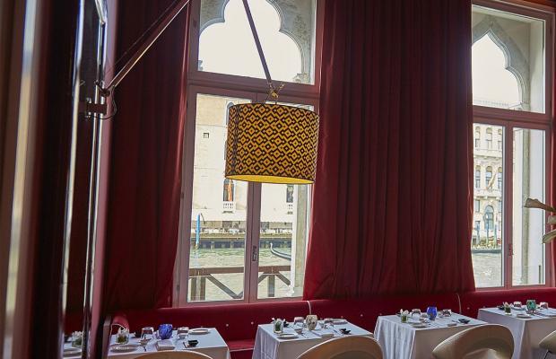 фото отеля Sina Centurion Palace (ex. Centurion Palace) изображение №5