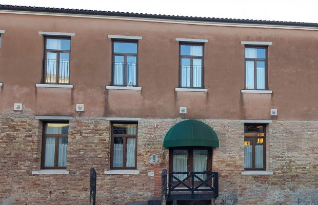 фото Eurostars Residenza Cannareggio  изображение №2