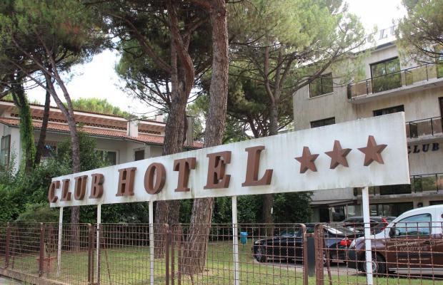 фотографии Club Hotel изображение №4