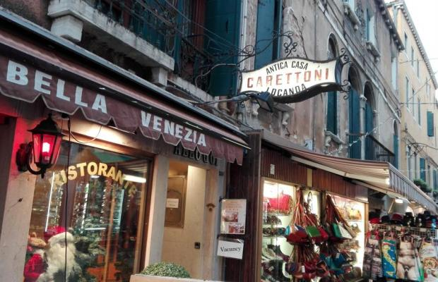фото отеля Antica Casa Carettoni изображение №1