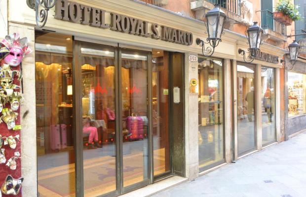фото отеля Royal San Marco (ex. Hotel Boston) изображение №17