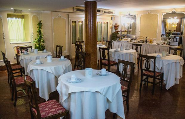 фото отеля Hotel San Giorgio изображение №13