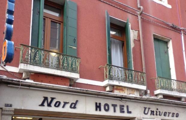 фото отеля Universo & Nord изображение №1