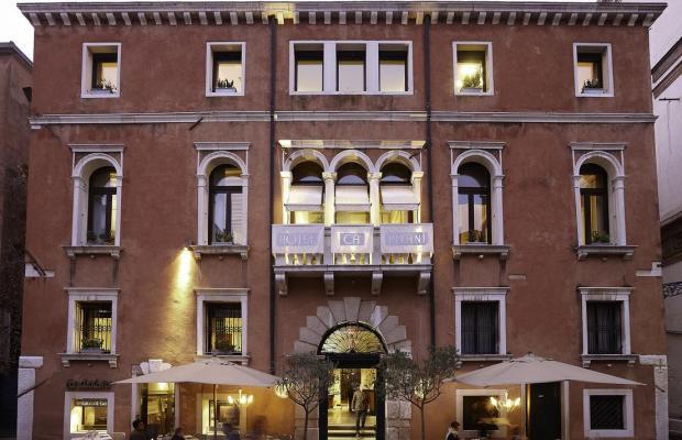 фото отеля Ca' Pisani изображение №1