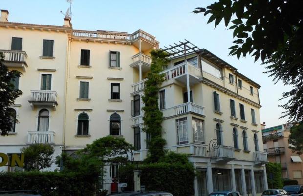 фото отеля Hotel Byron (ex. Vime Byron) изображение №1