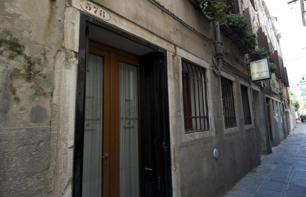 фотографии Il Mercante di Venezia изображение №28