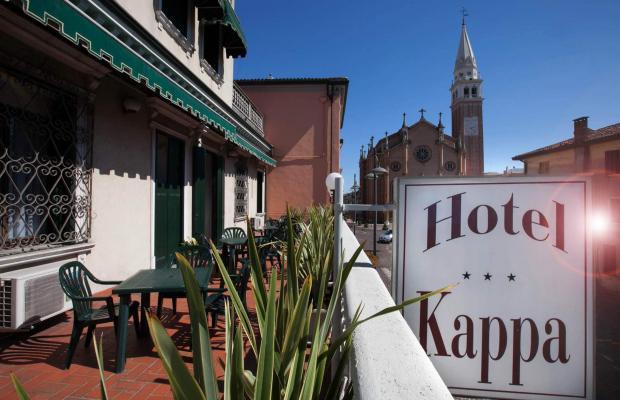 фото Kappa изображение №14