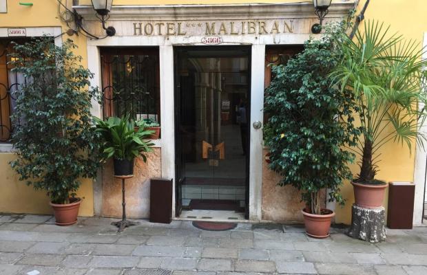 фото отеля Malibran изображение №1