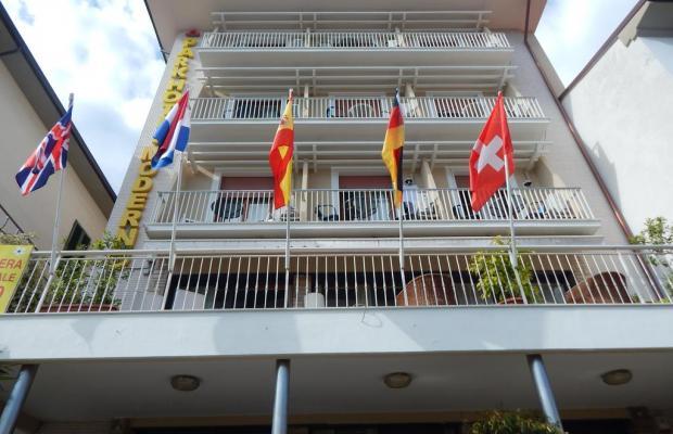 фото отеля Park Hotel Moderno изображение №1