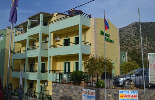 фото отеля Manos Palace изображение №1