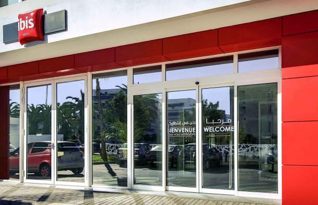 фото отеля ibis Rabat изображение №1
