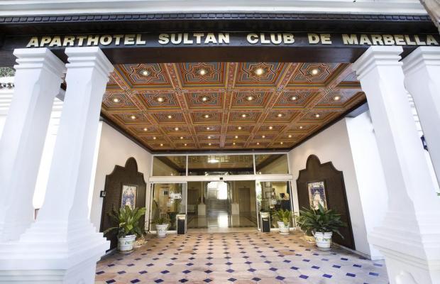 фото Sultan Club Marbella изображение №2
