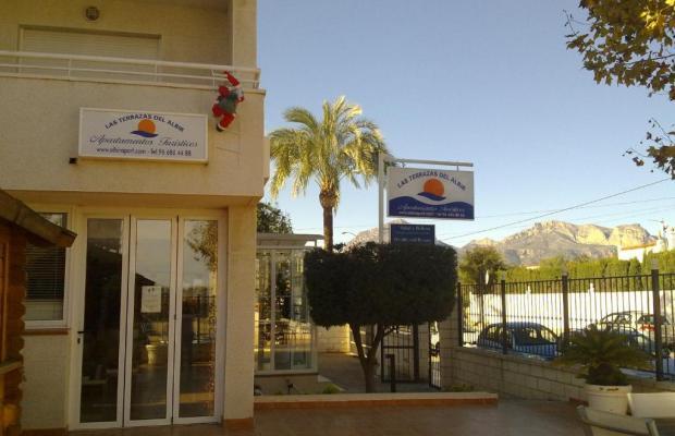 фотографии отеля Las Terrazas del Albir изображение №39
