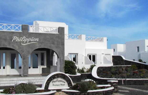 фото отеля Philippion Boutique Hotel изображение №1