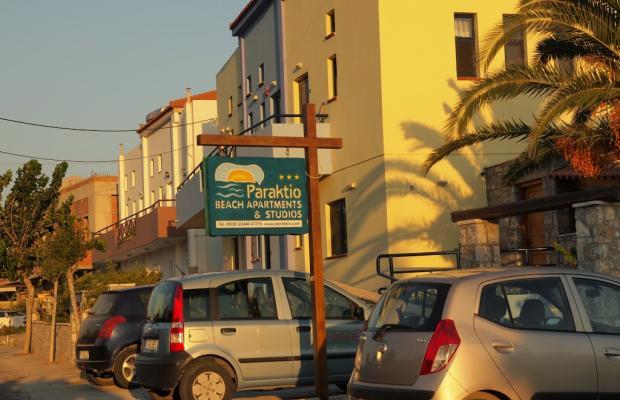фотографии Paraktio Beach Apartments изображение №4