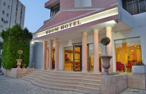 фото отеля Edom изображение №1